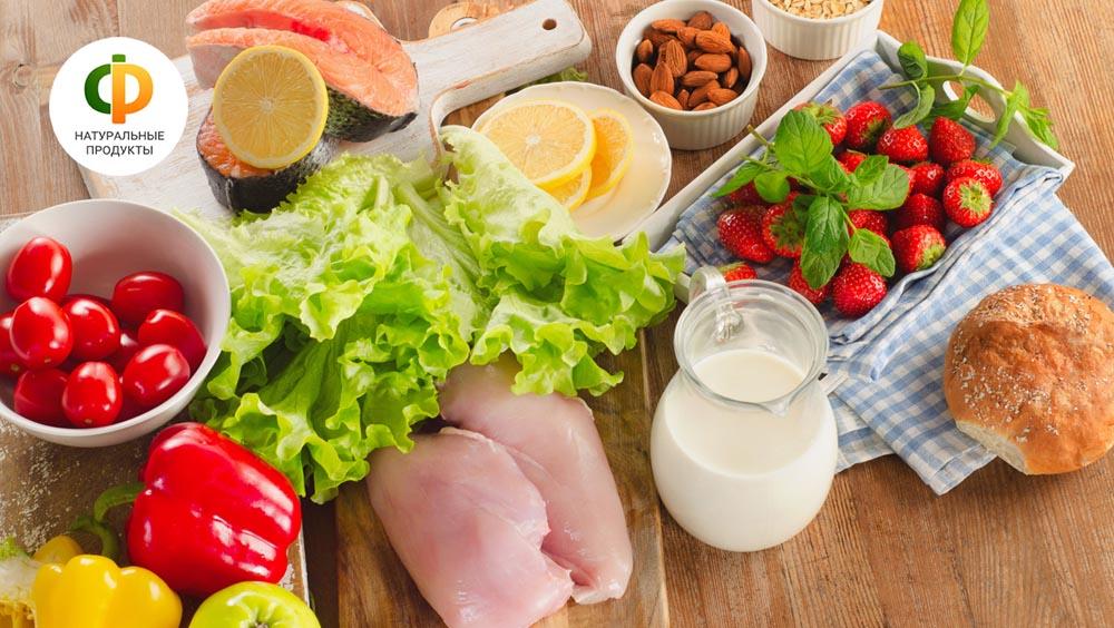 Свежие и натуральные продукты круглый год