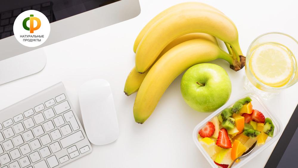 Баннер с фруктами