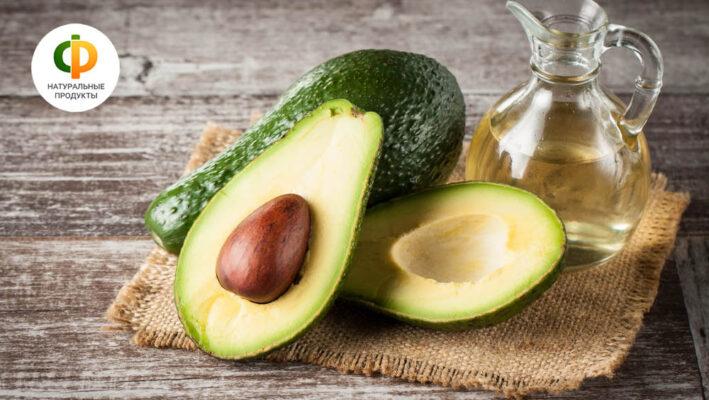 Авокадо — источник здорового питания