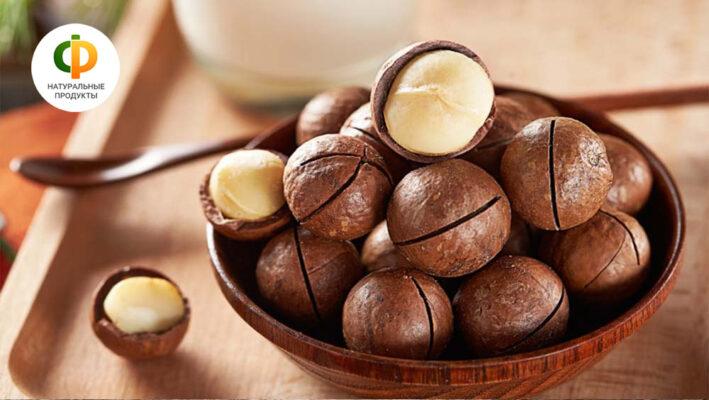 Орех макадамия. Полезные свойства и применение