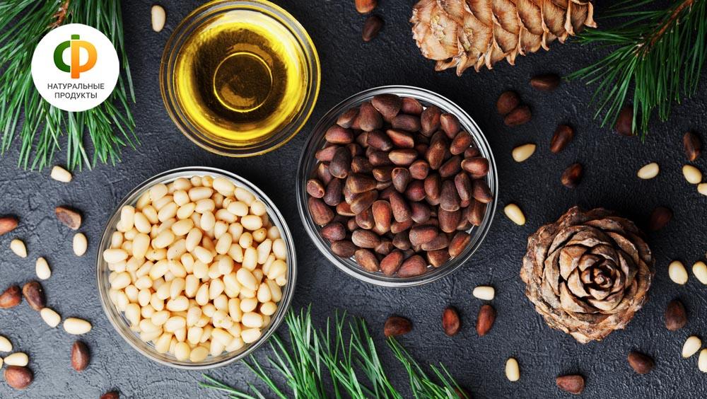 Кедровый орех. Польза и применение