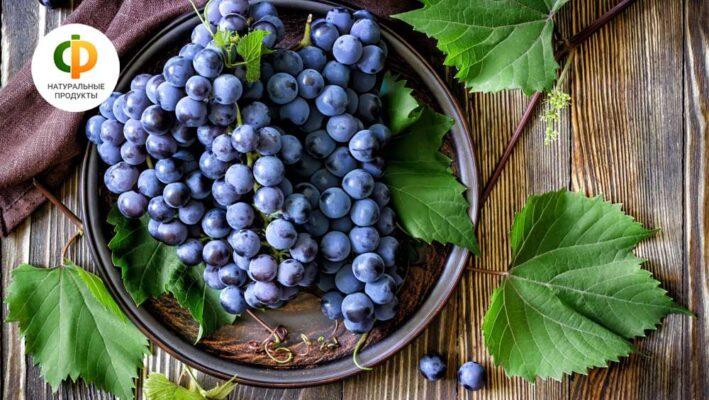 Виноград баннер
