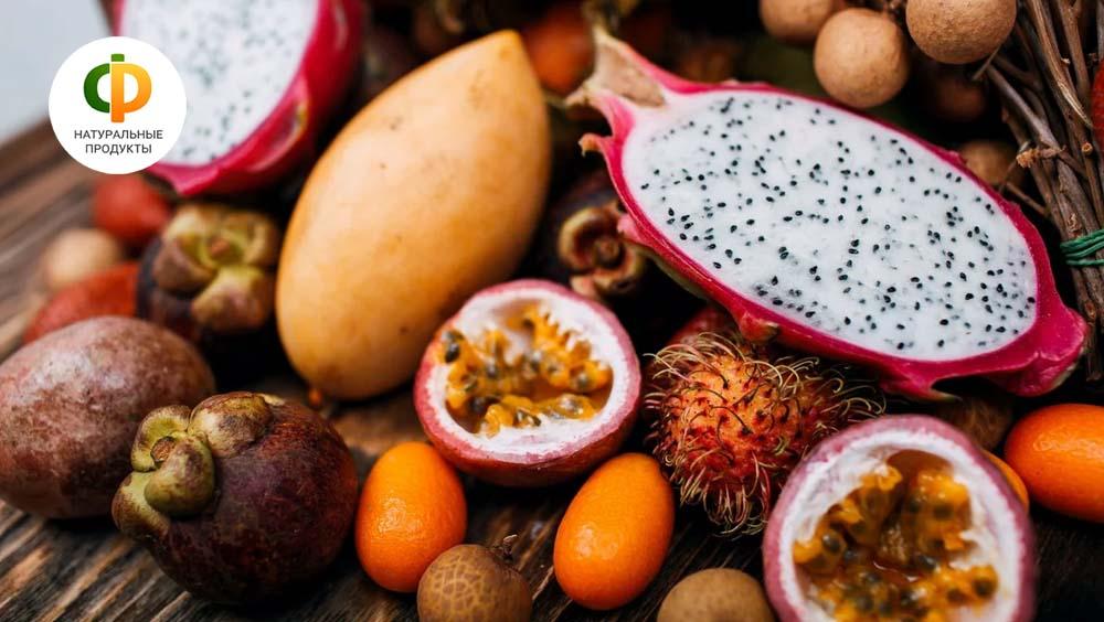 Редкие экзотический фрукты