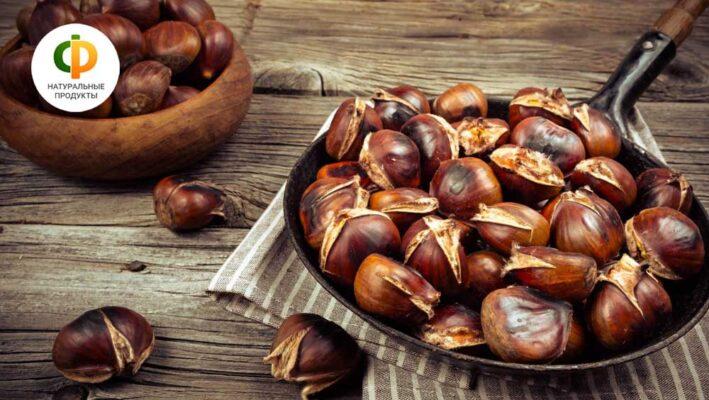 Каштаны – шоколадные низкокалорийные деликатесы