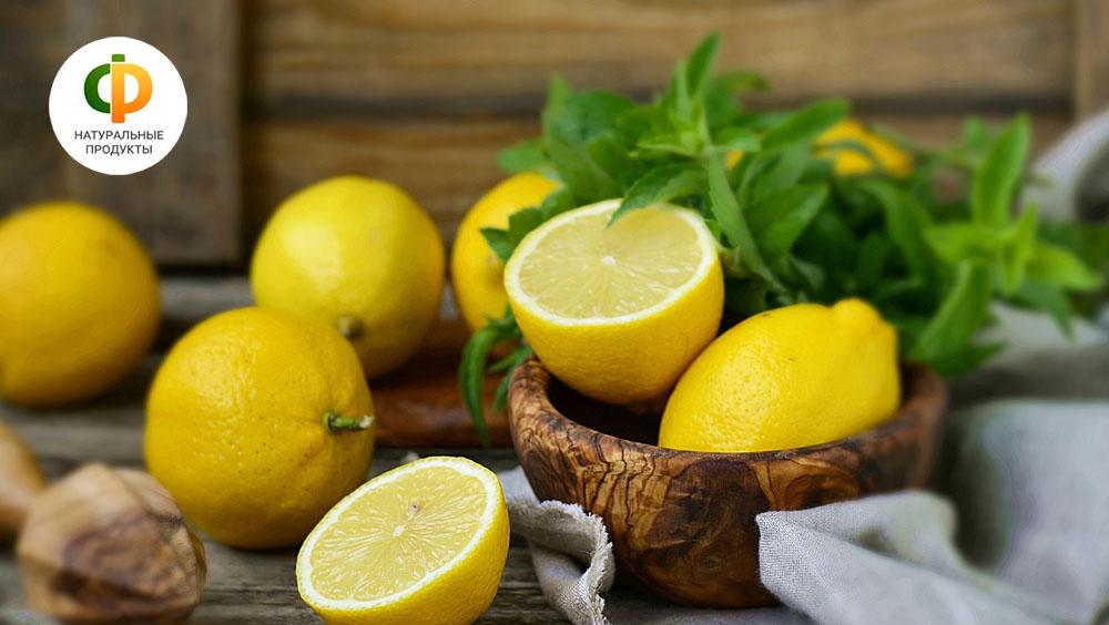 Спелые лимоны для здоровья и праздничного застолья