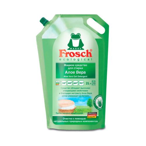 Жидкое средство для стирки Алое Вера Frosch 2л