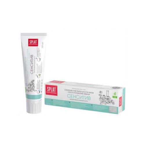Зубная паста SPLAT Сенситив 100мл